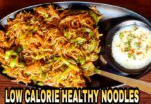 Seviyan upma recipe | Easy breakfast / lunch box recipe | noodles Recipe for diabetic |#shorts