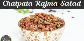 Chatpata Rajma Salad |  Rajma Salad |  Rajma Salad Recipe