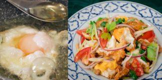 Crispy Fried Egg Salad Recipe (Yum Kai Dao) ยำไข่ดาว - Hot Thai Kitchen
