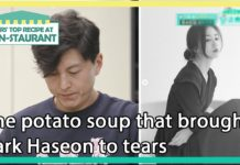 The potato soup brought Haseon to tears (Stars' Top Recipe at Fun-Staurant) |  KBS WORLD TV 210 105
