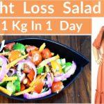 Weight Loss Salad(In Hindi | Healthy Salad Recipe For Weight Loss|Flat Belly Salad|Easy Salad Recipe