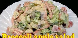 Broccoli Apple Salad | KETO DIET SALAD recipe   | BROCCOLI SALAD | Healthy salad for Weight loss
