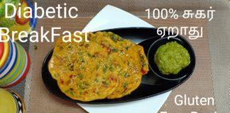 Diabetic Breakfast recipe/in tamil/Diabetic Diet recipes