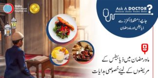 Guidelines for Diabetic Patients in Ramadan