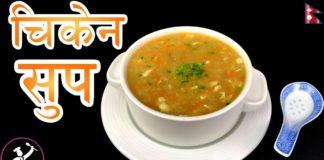 Hot and Sour Chicken Soup🍜 जाडोमा तातो-तातो 🔥चिकेन सुप Yummy Food World