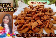 Keto Crackers | Low Carb Gluten Free Crackers | Keto Namakparas | Snacks Special keto recipe