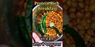 Quick and Easy Healthy Breakfast Recipe | Diet Recipes | Breakfast Recipes Healthy Recipe | #shorts