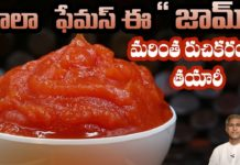 Quick and Easy Jam Recipe | Homemade Sugar Free Jam | Improves Strength | Dr. Manthena's Kitchen