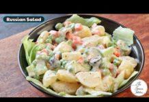 Russian Salad Recipe | Restaurant Style Russian Salad Recipe ~ The Terrace Kitchen