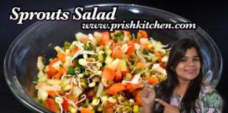 Sprouts Salad Recipe | Weight Loss Salad recipe | Moong Sprouts recipe | How to make sprouts salad |