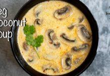 Veg Coconut Soup recipe | Thai Veg coconut soup | veg soup recipe | Tom kha soup| Tasty coconut soup