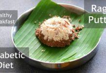 Healthy Diabetic Friendly Ragi Puttu Recipe - Ragi Puttu In Coconut Shell - Finger Millet Puttu