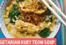 Vegetarian Kuey Teow Soup Recipe | Vegetarian Flat Rice Noodles Soup | Kway Teow Sup halal