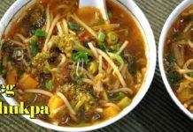 Vegetarian Thukpa Noodle Soup Recipe| थुक्पा| থুকপা |Spicy&Healthy too!