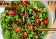 Arugula Salad Recipe  سلطة الجرجير مع الرمان
