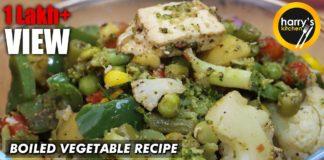 Boiled Vegetable Recipe   Weight Loss Salad   Vegetables Salad
