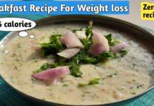 Breakfast Recipe for weight loss | Oats recipe | Healthy breakfast idea | Disano chia seeds benefits