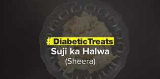 Janmashtami Special Suji Ka Halwa | Diabetic Treats | Healthy Diabetic Recipe | Dr.Roshani Gadge