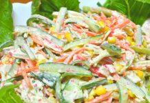 SOBRANG SARAP NA KANI SALAD! KAKAIBA 'TO! | Taste & See #20